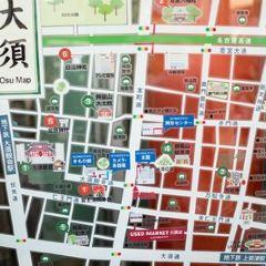Osu Shopping Street User Photo