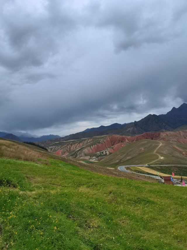 Zhuo'er Mountain
