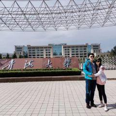 Qinghai University User Photo