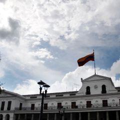 Palacio de Gobierno User Photo