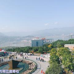 三峽大壩旅遊區用戶圖片