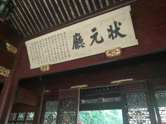麻將起源地陳列館