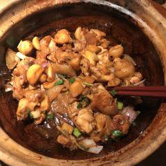 HongYuan Shabu Restaurant (HouHai) User Photo