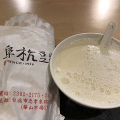 Fuhang Soy Milk User Photo