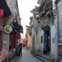 Nianbadu Ancient Town User Photo