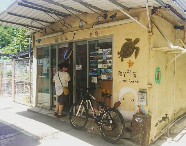 【南丫島一日遊】離島遊必去!行山路線、打卡景點、小店、美食、酒店推介
