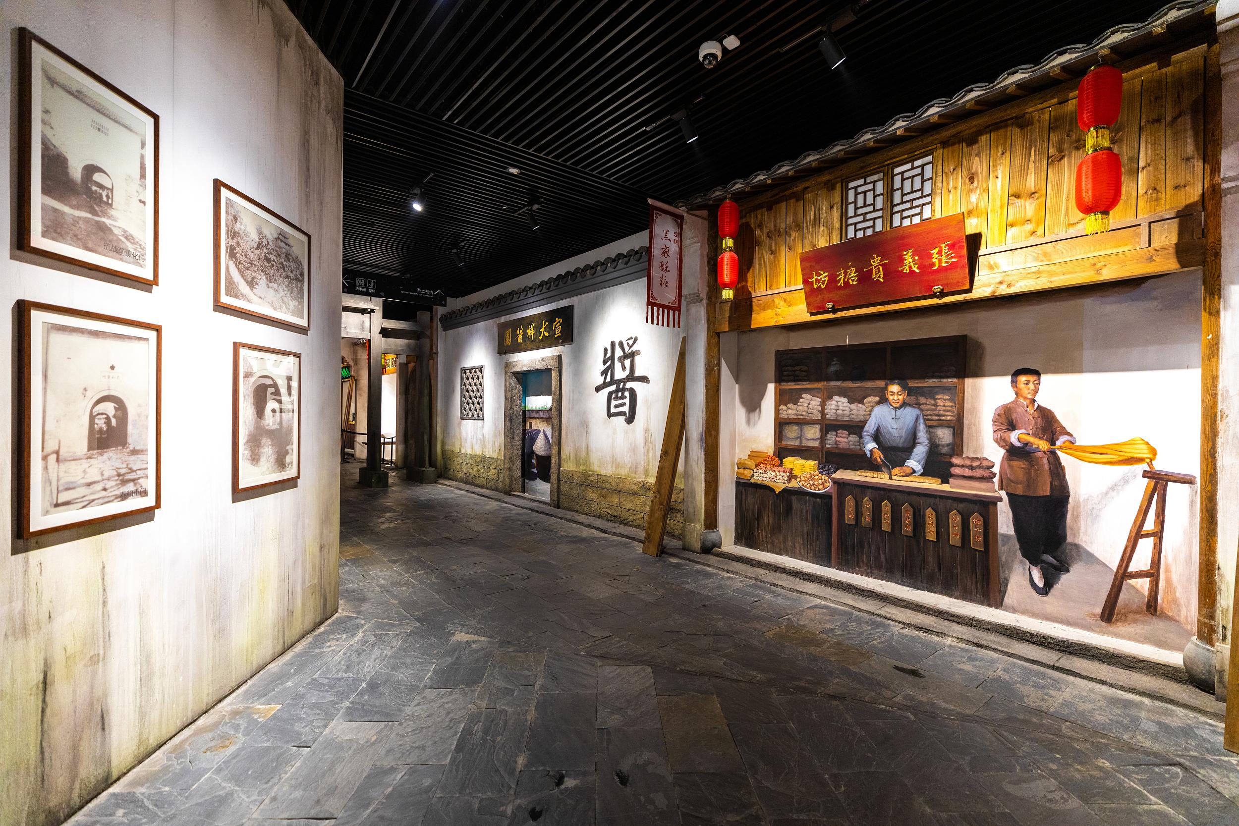 Xuancheng Museum