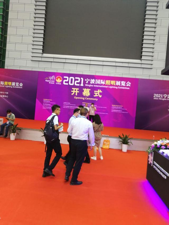 寧波國際會展中心