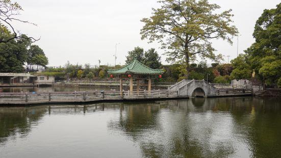 Hongsheng Park