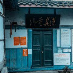 Yankou Ancient Town User Photo