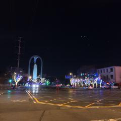 Dalian Zhongshan Square User Photo