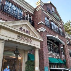 Bao Yue Lou Taiwan Restaurant( Chengdu Dao ) User Photo