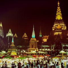 Starlight Night Market User Photo