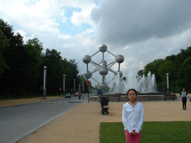 布魯塞爾原子塔