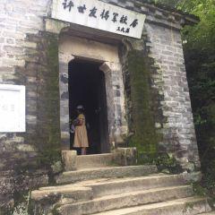 쉬스요우 장군 묘 여행 사진