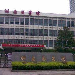 Hunan Library User Photo