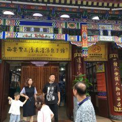 Xi'an Jiasan Stuffed With Juicy Pork Baoziguan User Photo
