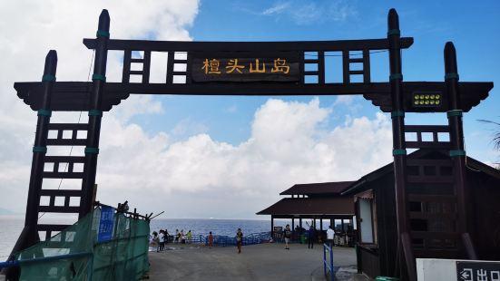 在浙江沿海岛屿中,檀头山岛属于开发较晚,但是它离石浦码头很近