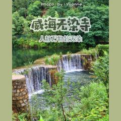 Kunyu Mountain Wuran temple User Photo