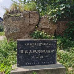 潼関古城のユーザー投稿写真