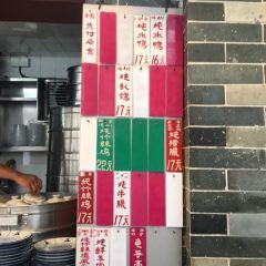 Da Yang YuanWei DunPin User Photo