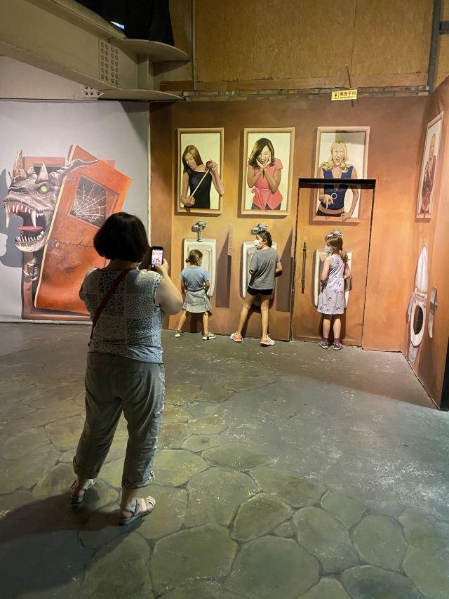 798/751 3D 박물관