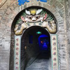 Gaomiao Temple of Zhongwei User Photo