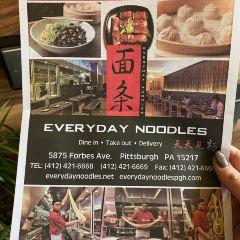 Everyday noodles用戶圖片