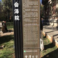 雲南大學用戶圖片
