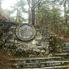 Paoma Mountain User Photo