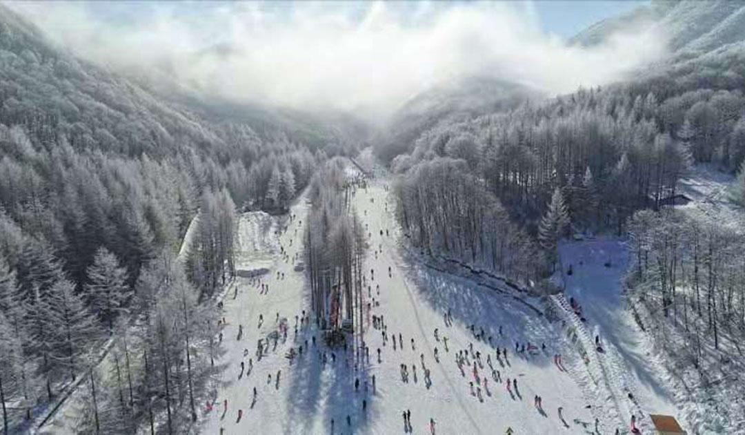 Shennongjia Zhonghe International Ski Field