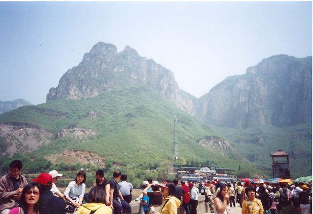 윈타이산 풍경명승구