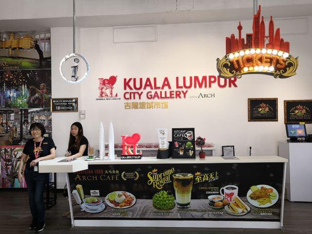 吉隆坡城市畫廊