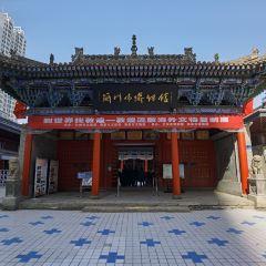 Lanzhou Museum User Photo