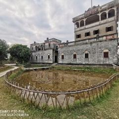 Kaiping Diaolou User Photo