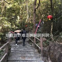 Guanyin Mountain National Forest Park User Photo