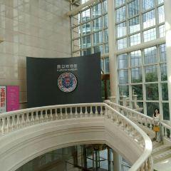 Aurora Museum User Photo