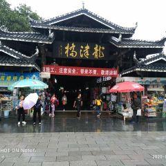 Longjin Covered Bridge User Photo