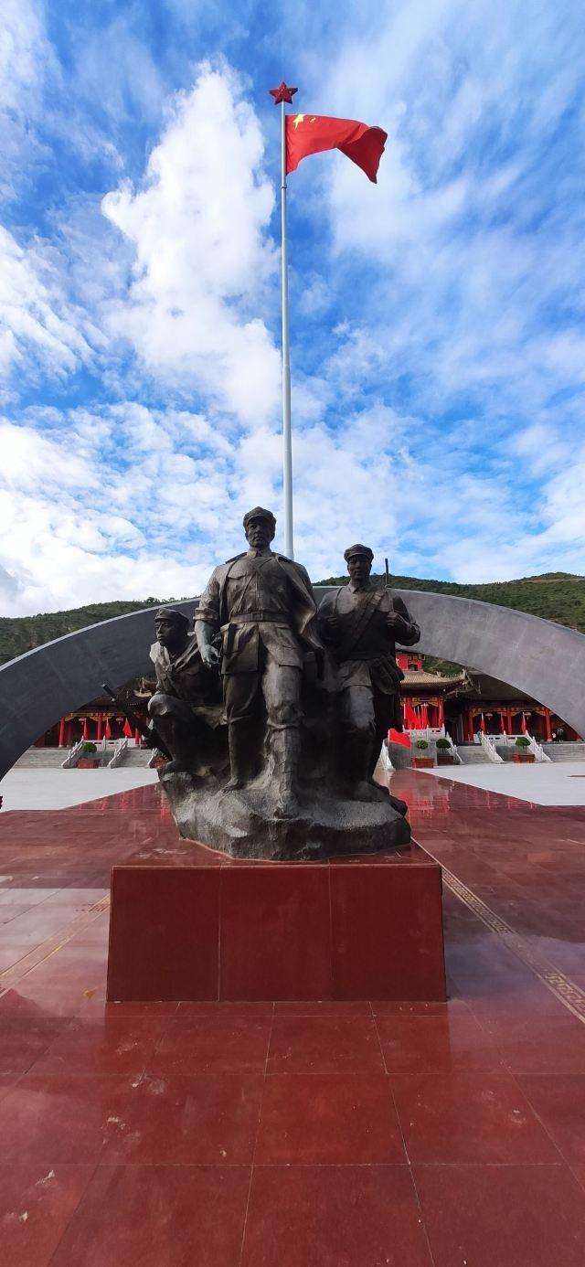 중국 공농홍군 장정 계석포 기념원