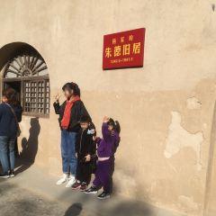 Yangjialing Revolutionary Site User Photo