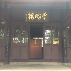 Three-Su Temple Museum 여행 사진