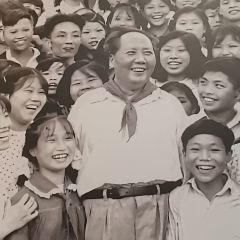 Mao Zedong Memorial Hall User Photo
