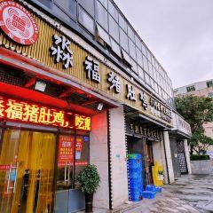 XinMiao Zhuduji User Photo