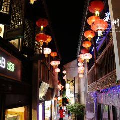 Shantang Street User Photo