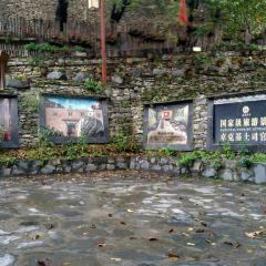 Zhuo Ke Ji Tusi Official Manor Cultural and Tourist Scenic Area User Photo