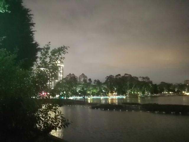 시후 공원