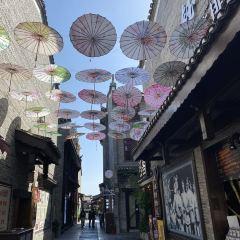 Dongxi Lane User Photo