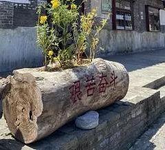 硃砂古鎮用戶圖片