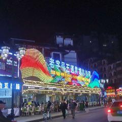 Zhanggongqiao Haochi Street User Photo
