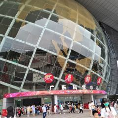 Guangdong Science Center User Photo